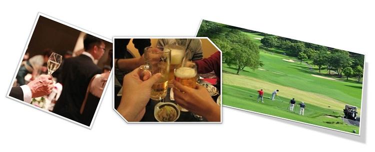 宝塚駅、伊丹駅、川西駅、尼崎駅近辺で飲み会ゴルフの帰りは運転代行エージェント。代行運転